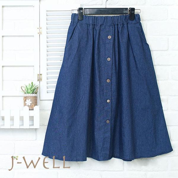 J-WELL 椰殼釦牛仔裙(2色) 8J1521