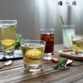 冰壑玉壺錘目紋玻璃杯酒杯果汁杯