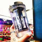 潮牌梨花杯女塑料水杯雙層創意潮流咖啡隨行杯便攜學生隨手杯