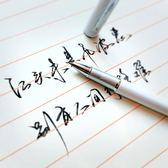 鋼筆 鋼筆美工筆成人練字書法硬筆彎頭彎尖簽字學生用刻字 米蘭街頭