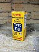 【西高地水族坊】德國Sera 鈣(CA)測試劑補充液 15ml