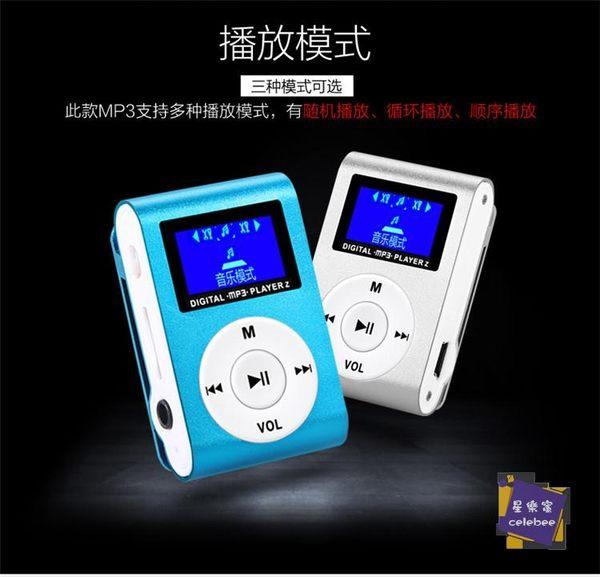 MP3 MP3學生隨身聽少女心迷你小巧小型音樂聽歌有屏便攜式P3播放器 3色