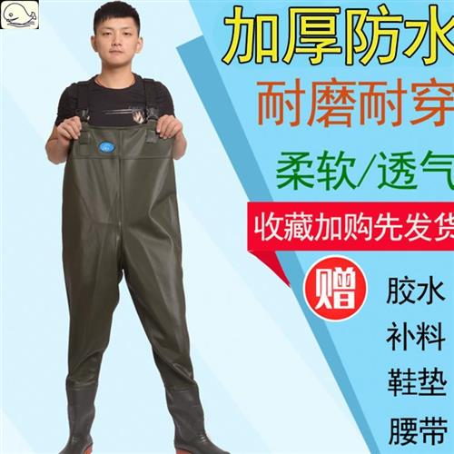 雨褲帶雨鞋連體半身下水褲皮叉褲C抓捕魚男防水衣服