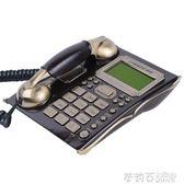 中諾C127歐式仿古電話機座機復古電話機時尚創意有線電話機座機  茱莉亞嚴選