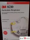 客人未取出清 3M 8210口罩N95專業防護推薦呼吸道醫妝世家有機氣體專業防護口罩一盒20入