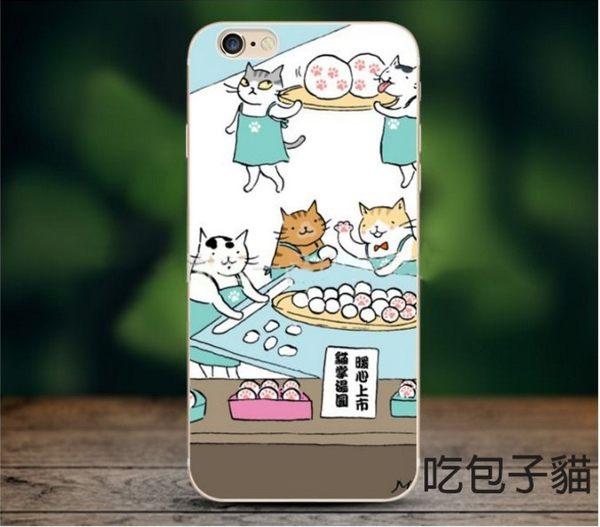 蘋果 iPhone 7/8 plus 彩繪 手機殼 軟殼 卡通 貓咪 喵星人 可愛 保護套 動物 趣味 流行
