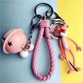 粉紅豹鈴鐺鑰匙扣韓國可愛女款汽車鑰匙鏈圈情侶一對禮品包包掛件
