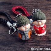 娃娃鑰匙扣掛件創意卡通3D公仔汽車鑰匙?女送禮品 橙子精品