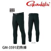 漁拓釣具 GAMAKATSU GM-3591 黑 [釣魚褲]