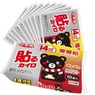小本熊 暖暖包 黏貼式 10入/包【躍獅】