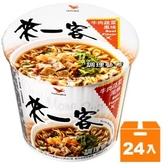 來一客 牛肉蔬菜風味 65g (24入)/箱