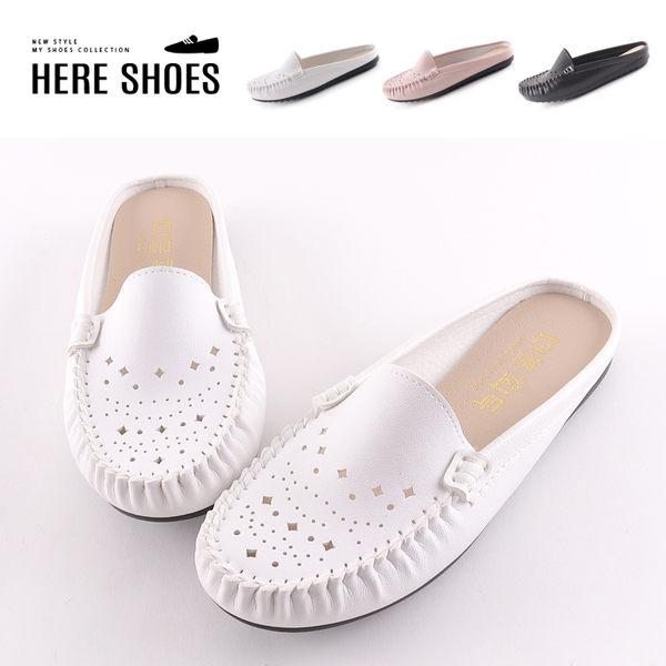 [Here Shoes]休閒鞋-MIT台灣製 皮質鏤空鞋面 純色平底莫卡辛休閒鞋 半包拖鞋 穆勒鞋─ADNW261