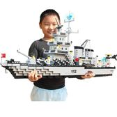 大型航母積木拼裝玩具兼容拼圖航空母艦兒童生日禮物益智男孩