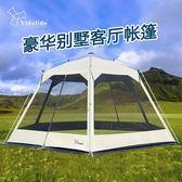 露營帳篷 帳篷戶外露營遮陽天幕帳大空間六角涼棚防大雨抗紫外線5人8人帳篷 igo【小天使】