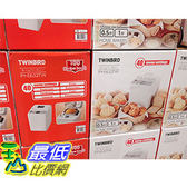 [COSCO代購] TWINBIRD BREAD MAKER TWINBIRD 多功能製麵包機 #PY-E632TW _C109678