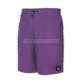 New Balance 短褲 NB Logo Shorts 紫 藍 男款 運動褲 工裝風 運動休閒 【ACS】 MS11580SG6 MS11580SG6