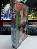 挖寶二手片-U11-118-正版VCD*動畫【頭文字D 2nd/1-7碟+3碟(劇場版)/單盒套裝】-日語發音