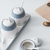 創意調味罐日式調料罐陶瓷家用油鹽罐調味盒組合套裝廚房調味盒  9號潮人館