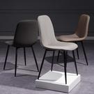 餐椅家用北歐現代簡約椅子靠背鐵藝輕奢洽談餐廳餐桌椅化妝椅凳子 夢幻小鎮「快速出貨」