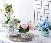 裝飾花 假花擺件小清新仿真花北歐風家居裝飾客廳餐桌花藝塑料花盆栽擺設  全館免運 MKS