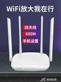 wifi放大器 wifi信號擴大器增家用無線網絡強器接收放大器擴展wi-fi路由中繼器 樂芙美鞋