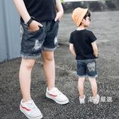 牛仔短褲男童短褲子夏季2018新品寬鬆厚款中大童破洞褲兒童牛仔短褲正韓潮