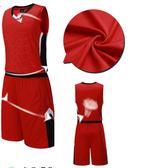籃球服套裝服定制兒童籃球衣背心 時尚教主