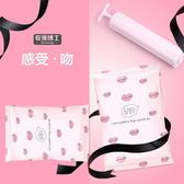 壓縮袋收納包親吻KISS定製款真空壓縮袋9件套裝配泵 棉被子衣物真空袋 【全館好康八八折】