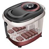 全自動加熱足浴盆家用洗腳盆足療機自助按摩深桶泡腳桶器「Top3c」