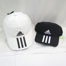 ADIDAS A.R BB CP 3S 4 棒球帽 GM4511白 / GM6278黑 後扣可調【iSport愛運動】