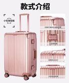 迎中秋全館85折 【無糖】鋁框拉桿箱20旅行箱24行李箱