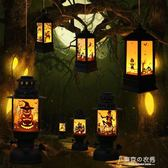 萬聖節裝飾道具創意兒童手提發光南瓜燈煤油燈酒吧KTV布置品掛飾YYS  東京衣秀
