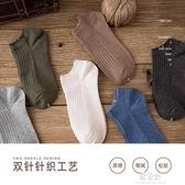 襪子襪子男士夏季薄款低筒短筒短襪吸汗運動棉襪夏天夏款淺口船襪(快速出貨)