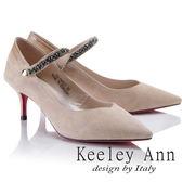 ★2018春夏★Keeley Ann獨特魅力~金屬鍊條腳踝釦全真皮尖頭跟鞋(杏色) -Ann系列