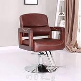 現貨美發店椅子復古理發店椅子發廊專用鐵藝理發剪發座椅升降旋轉 町目家