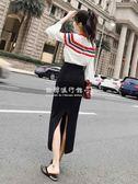時尚女裝針織衫開叉半身裙秋季包裙chic早秋裙套裝兩件套 『歐韓流行館』