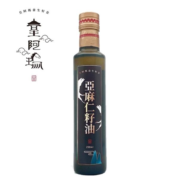 皇阿瑪-黑芝麻醬+白芝麻醬+花生醬+杏仁醬+南瓜籽醬300g/瓶+亞麻仁籽油250ml/瓶 贈送3個陶瓷杯