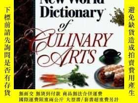 二手書博民逛書店Webster s罕見New World Dictionary Of Culinary Arts (trade V