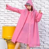 雨衣長款全身時尚透明男女款防暴雨單人電動車雨披電瓶自行車成人 KP2823【Pink中大尺碼】