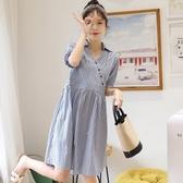 漂亮小媽咪 條紋洋裝 【B6356】 MY DADY OL 孕婦裝 條紋 V領 襯衫領 短袖 洋裝 哺乳裝