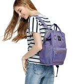 (百貨週年慶)媽咪包 後背媽咪包小號 多功能母嬰包媽媽帶娃背包輕便嬰兒外出包
