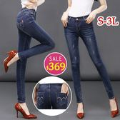BOBO小中大尺碼【13337】中腰後口袋弧線修身窄管褲 S-3L 現貨