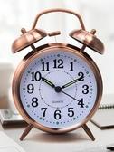 歐式創意學生用鬧鐘男女生靜音床頭夜光貪睡鐘錶超大聲音機械鬧鈴