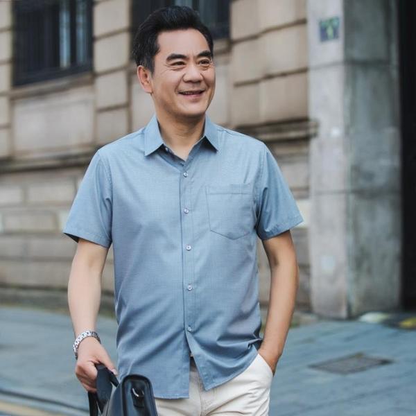 中老年春裝寬鬆薄款襯衣40歲50歲男裝中年男士夏季短袖襯衫爸爸裝 幸福第一站