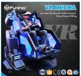 暗黑機甲VR眼鏡9d虛擬現實體驗館視頻飛行體驗館華為遊戲官方認證設備 igo  夏洛特居家