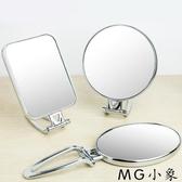 MG 桌鏡化妝鏡-臺式化妝鏡子雙面手柄鏡便攜折疊鏡