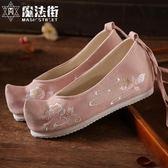古風漢服鞋子女繡花鞋布鞋配古裝學生內增高綁繫帶cos  魔法街