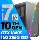 【南紡購物中心】華碩 電競系列【十項全能】i7-10700八核 GTX1660S 遊戲電腦(16G/256G SSD)