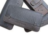 HUAWEI nova 3i /nova 3 /nova 3e 牛皮 真皮 手機腰掛式皮套 腰夾皮套 手機皮套 BW97