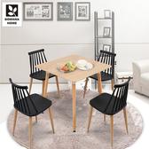 【多瓦娜】布倫希北歐一桌四椅方型DIY餐桌椅組(1718)/二色黑色